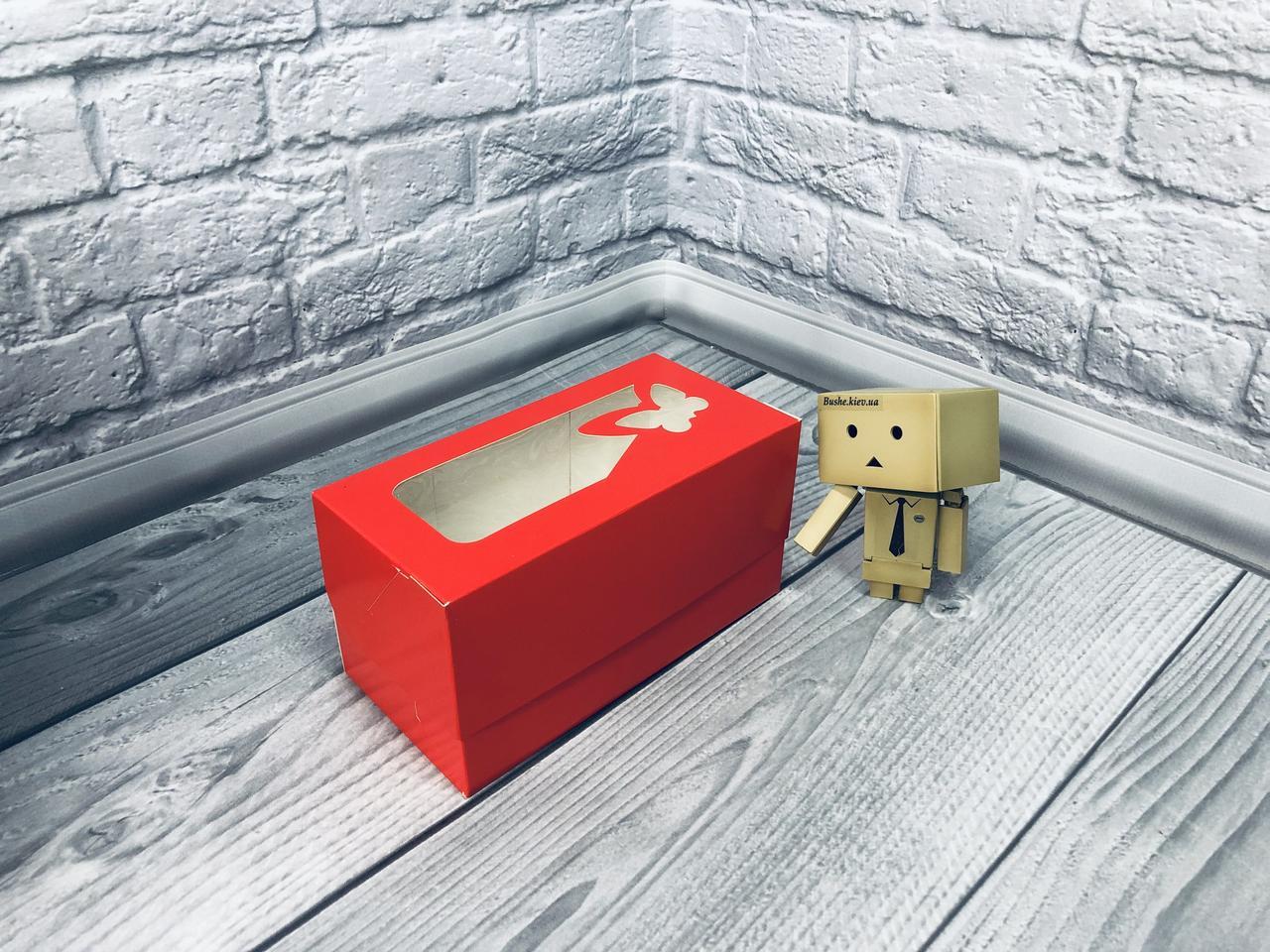 *10 шт* / Коробка для 2-ух кексов / 170х85х90 мм / печать-Красн / окно-бабочка