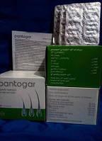Витамины для укрепления волос и ногтей пантогар pantogar акция! для улучшения роста волос Пантогар Пантовигар