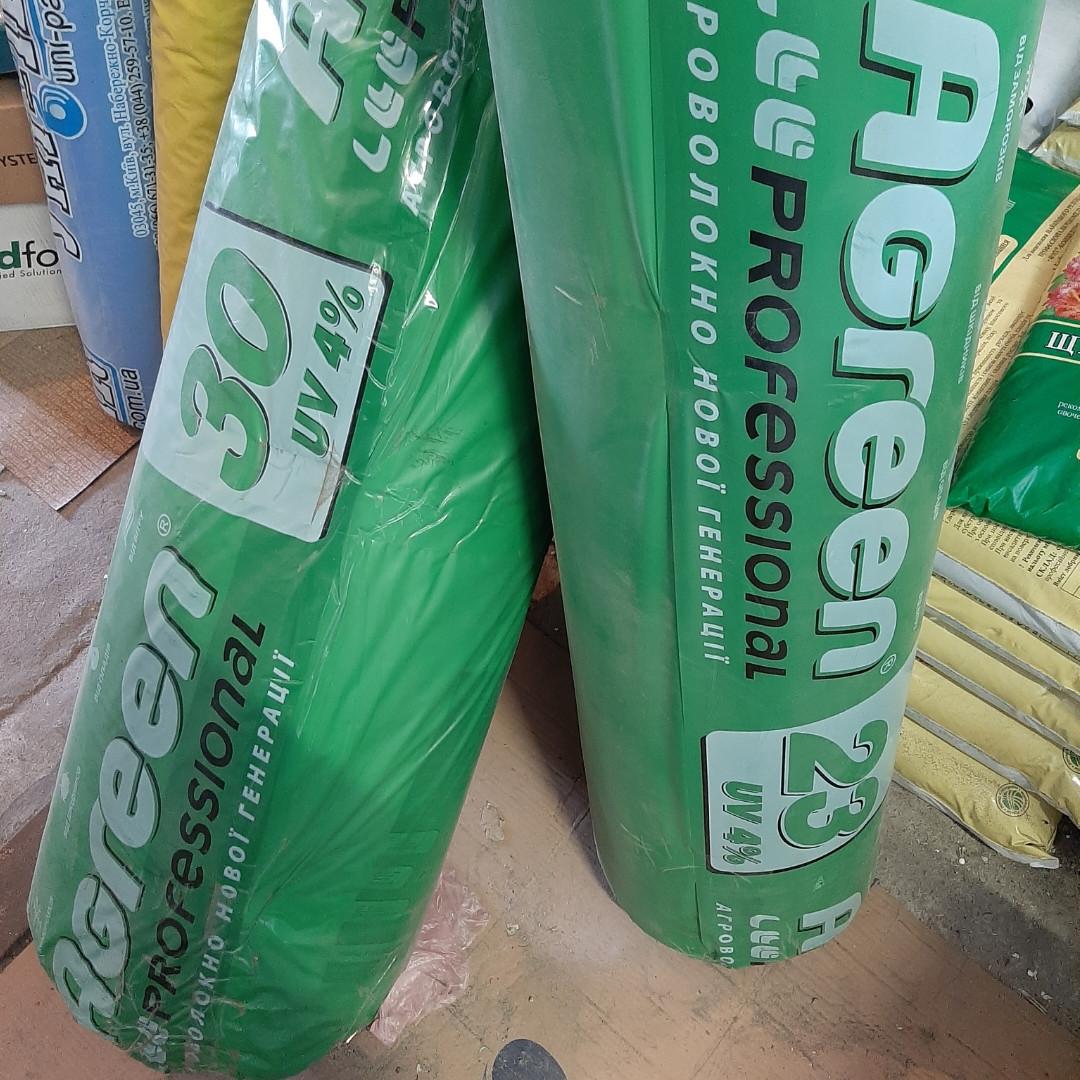 Агроволокно Agreen (агрин) 6,35*30  - 200метров