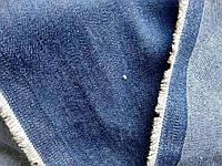 Джинс тканина