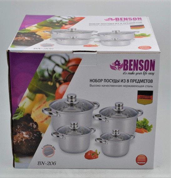 Набор кастрюль из нержавеющей стали 8 предметов Benson BN-206
