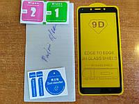 Защитное стекло 9D полный клей  для Xiaomi Redmi 6    redmi 6a