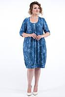 Женское платье Макси джинс 3/4. Размер 56-58