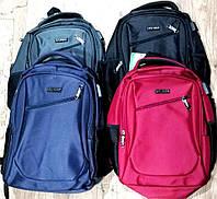 Универсальные рюкзаки городские и школьные 30*40 см