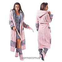 Длинный махровый халат с капюшоном и сапожками (р.42-46,48-50,52-54) розовый с серым