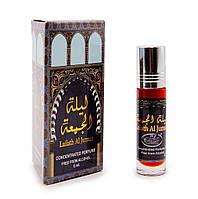 Шикарні шлейфові масляні духи LADY CLASSIC LAILATH AL JUMUA Лейлат Аль Джумуа