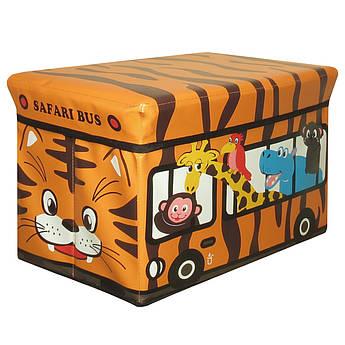 Пуф-ящик для игрушек Сафари автобус Berni