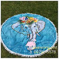 Коврик пляжное покрывало Слон подстилка микрофибра махра круглое полотенце 150 см с бахромой