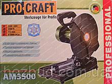 Металлорез Procraft AM3500