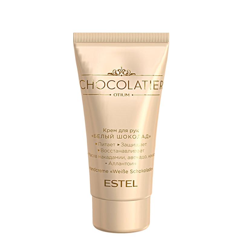 Крем для рук Білий шоколад Estel Chocolatier, 50 мл