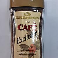 Кофе Грандос  Exclusive 100 грамм
