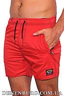 Пляжні шорти чоловічі PAUL & SHARK 19-S-207 червоні, фото 1