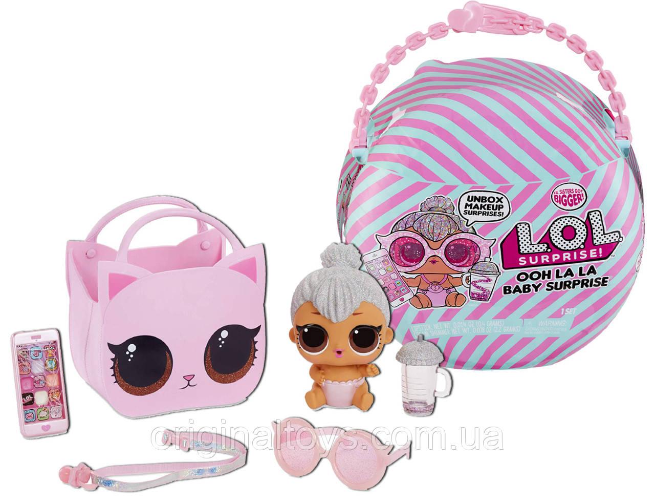 Игровой набор кукла LOL Surprise Ooh La La Baby Surprise Принцесса Китти с аксессуарами