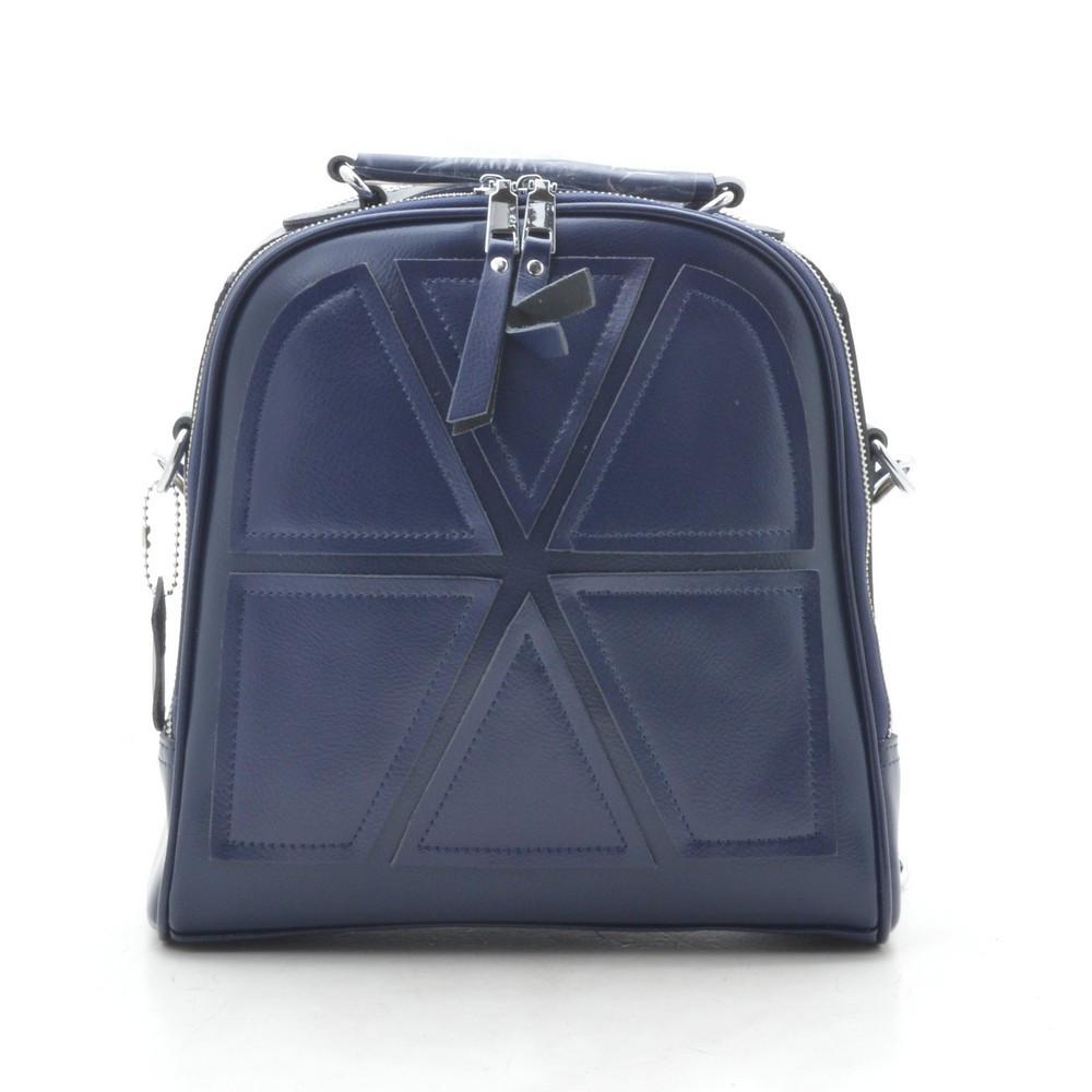 Рюкзак женский кожаный синий (рюкзак-сумка) 185192