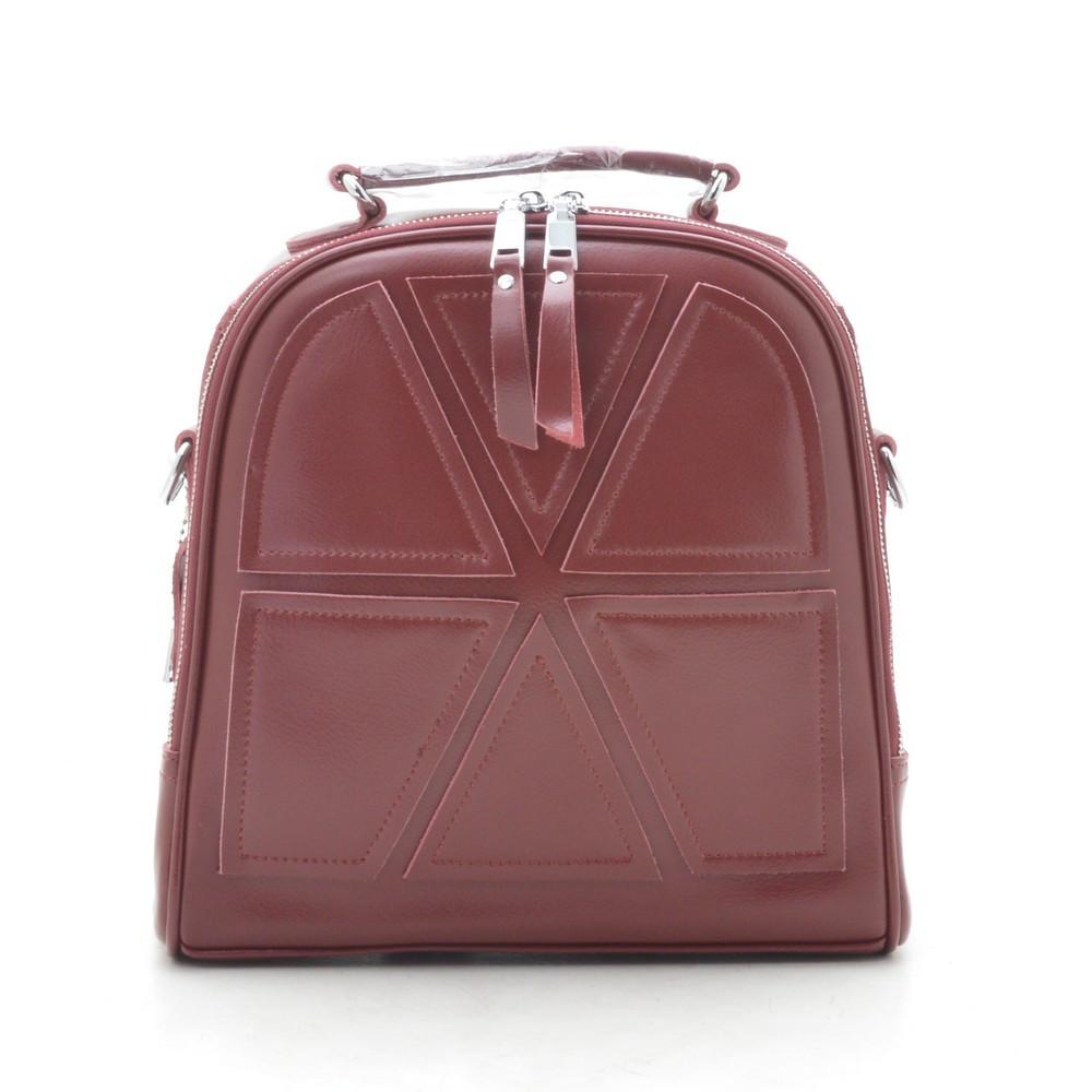 Женский рюкзак-сумка кожаный бордовый (темно красный) 185194