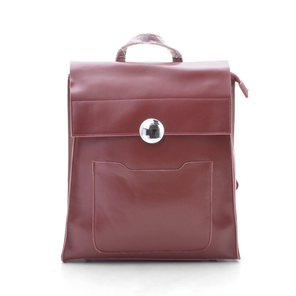 Рюкзак женский кожаный темно красный (рюкзак-сумка) 185216