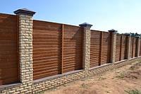 Деревянный забор зашитый LNK