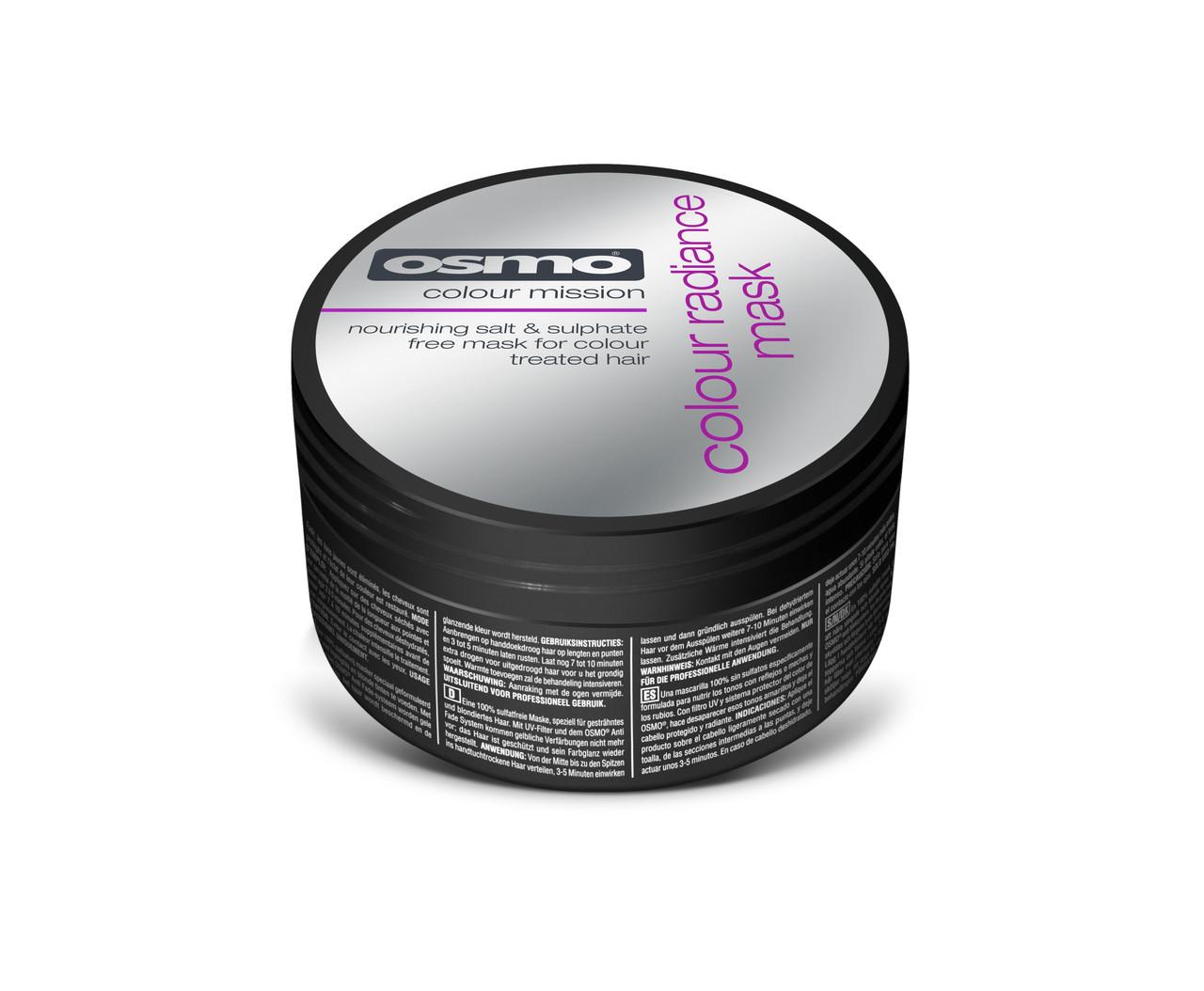 Маска восстанавливающая для окрашенных волос  Осмо Osmo Vibrance Mask. 100мл 61076