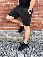 Мужские темно-серые шорты летние хлопковые / Спортивные костюмы на лето