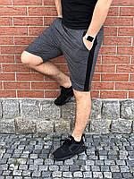 Мужские темно-серые шорты с лампасами летние хлопковые / Спортивные костюмы на лето