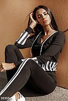 Женский спортивный костюм с полосками черный