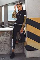 Прогулочный спортивный костюм с леопардовыми вставками