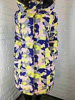 Куртка женская MissFofo
