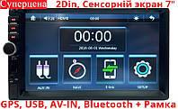 Магнитола Pioneer 7021G GPS + AV-In + Bluetooth + Переходная рамка + Пульт на руль!