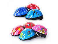 Детский защитный шлем для катания Profi MS 0014, Голубой
