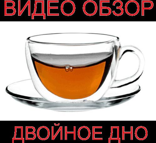 Чашка с блюдцем  (двойные стенки, двойное дно), фото 1