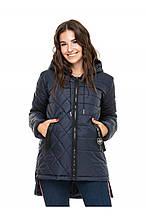 Стильная женская куртка осень-весна Стелла синий (44-56)