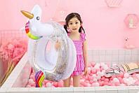 Детский Надувной Круг Единорог с блестками 70 см