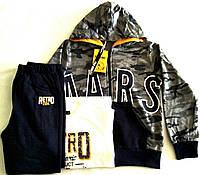 """Спортивный костюм-тройка для мальчика (рост 98/104), """"F&D"""" Венгрия."""