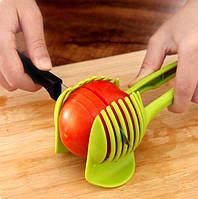 Слайсер для помидора, лимона, лука