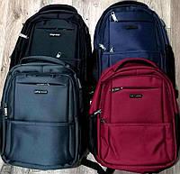 Универсальные рюкзаки городские и школьные 31*40 см (4 цвета)
