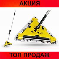 Электровеник треугольный Twister Sweeper!Хит цена