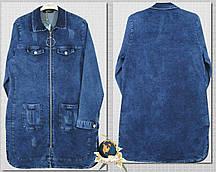 Модный женский джинсовый кардиган на молнии Турция 54-56 размер
