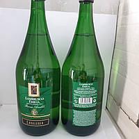 Вино игристое белое lambrusco Bianco Amabile Cavaleria Ламбруско кавалериа