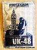 Puriferm Дрожжи спиртовые Turbo UK-48