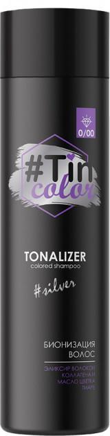 Тонирующий шампунь TIN Color Silver Серебряный свет 200 мл (4820197005482)