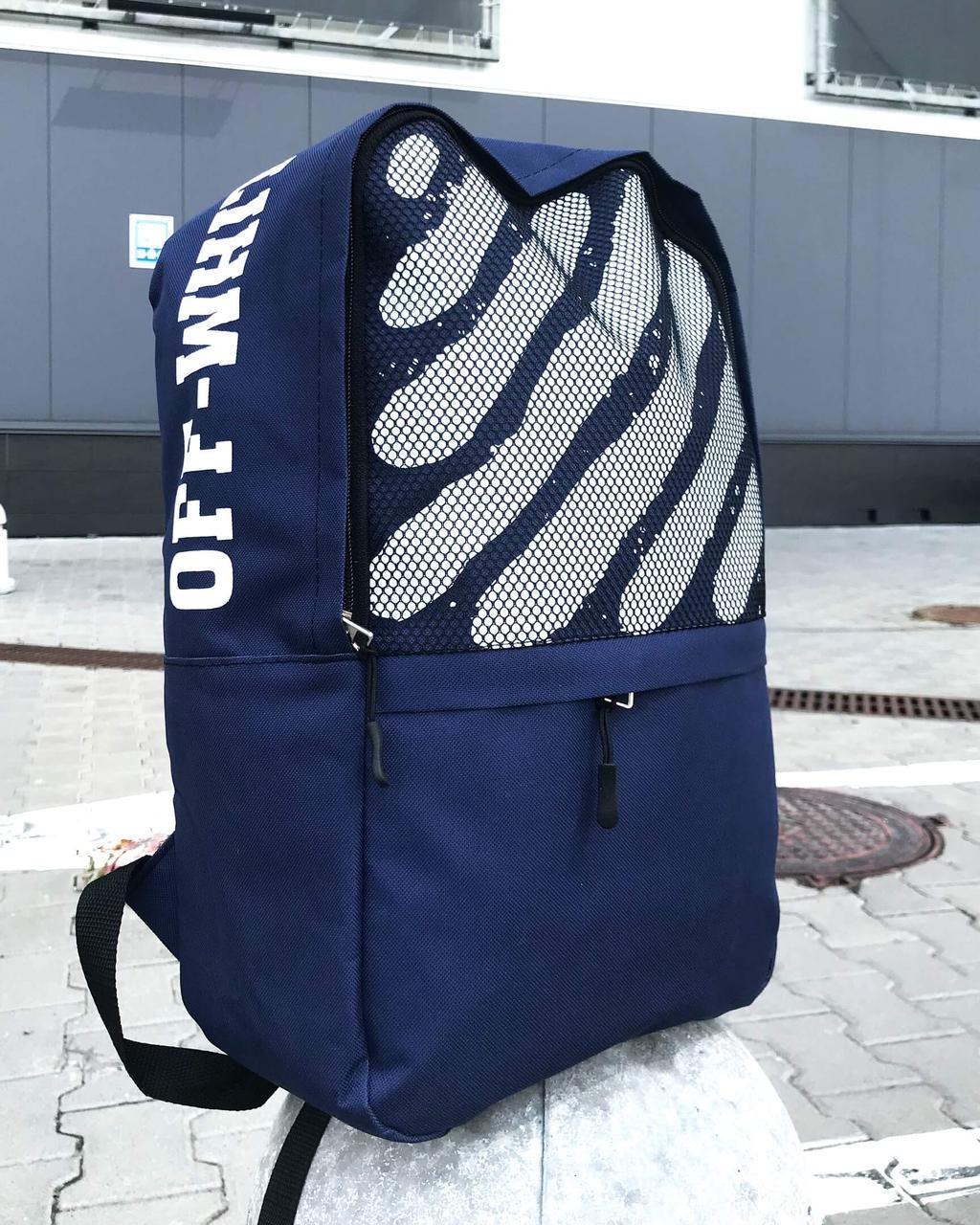 Школьный Рюкзак Off White синего цвета