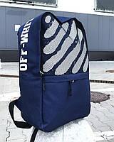 Школьный Рюкзак Off White синего цвета, фото 1