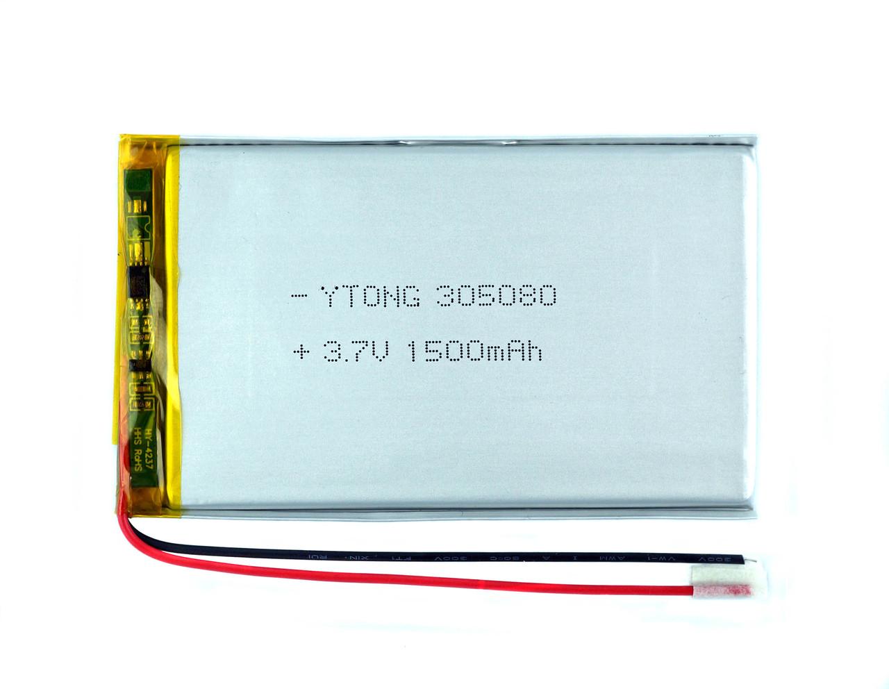 Аккумулятор 1500мАч 305080 3,7в универсальный  для планшетов, электронных книг, MP3, Ebook 1500mAh 3.7v