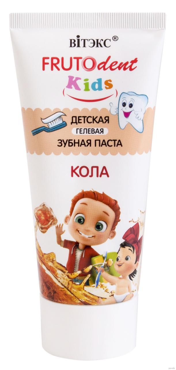Детская гелевая зубная паста без фтора Витекс Frutodent Kids Кола 65 мл