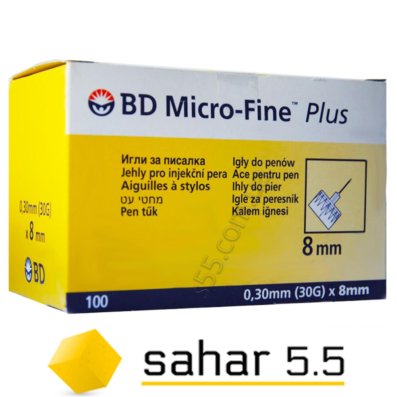 Иглы инсулиновые БД Микрофайн Плюс 8мм -BD Micro-fine Plus 30G, 100шт.