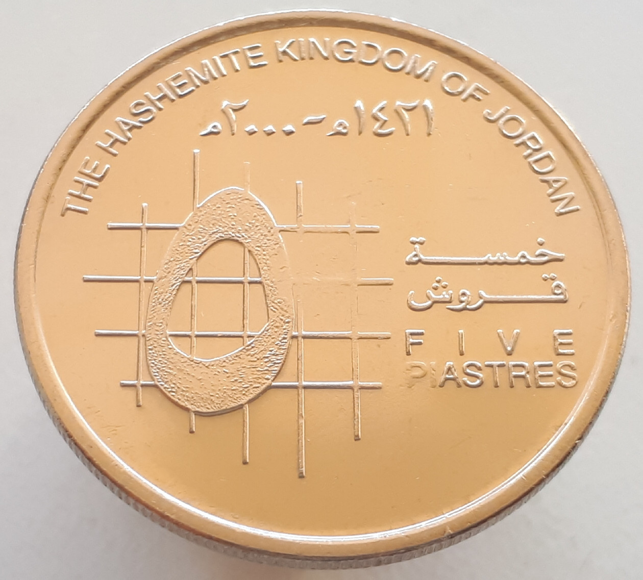 Иордания 5 пиастров 2000