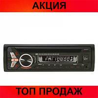 Автомагнитола DVD 8823!Хит цена