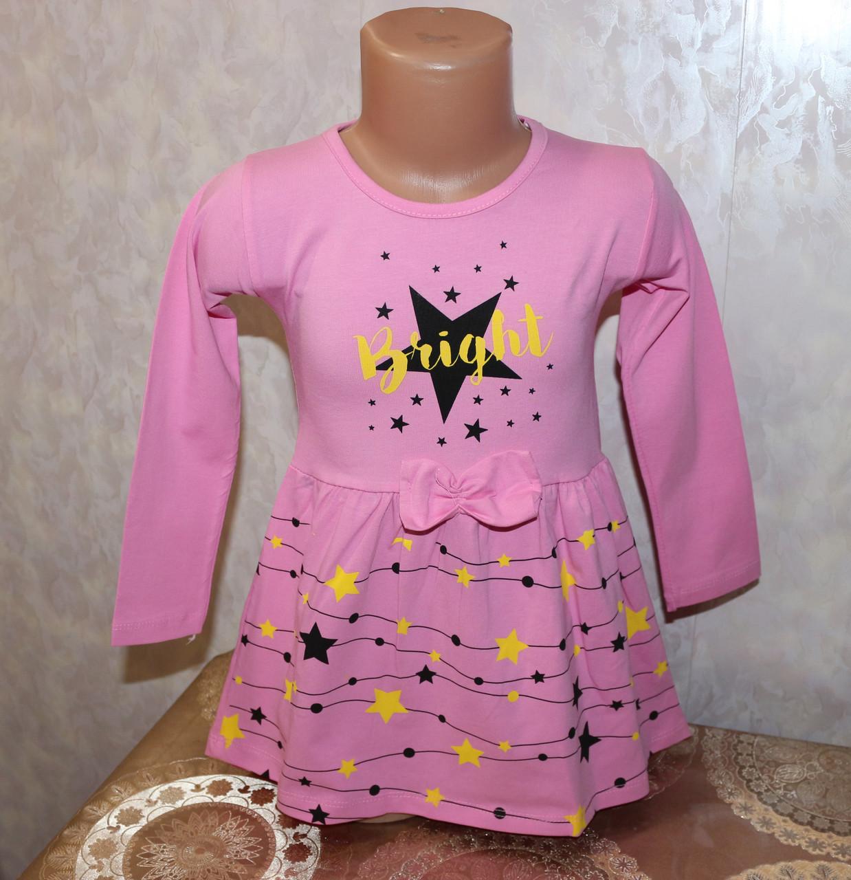 """Платье на девочку """"звёздочка"""" 2,3,4,5,6 лет"""
