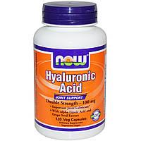 Гиалуроновая кислота  Now Foods 100 мг 120 капсул