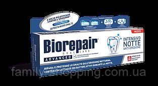 Зубна паста BioRepair «Інтенсивний нічний відновлення», 75 мл
